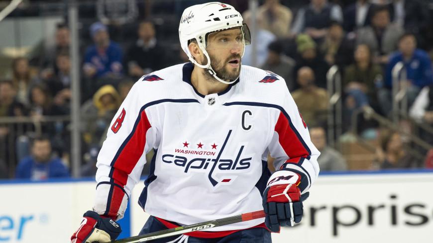 Овечкин сравнялся с Эспозито в списке лучших бомбардиров в истории НХЛ