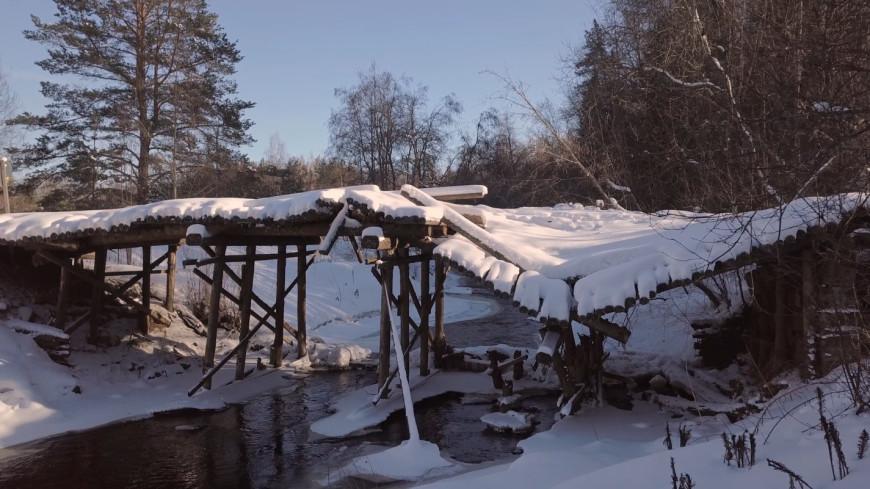 Как рухнувший мост отрезал от цивилизации сразу несколько деревень в Псковской области