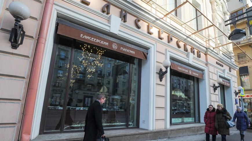 Власти Москвы заявили о намерении сохранить магазин «Елисеевский»