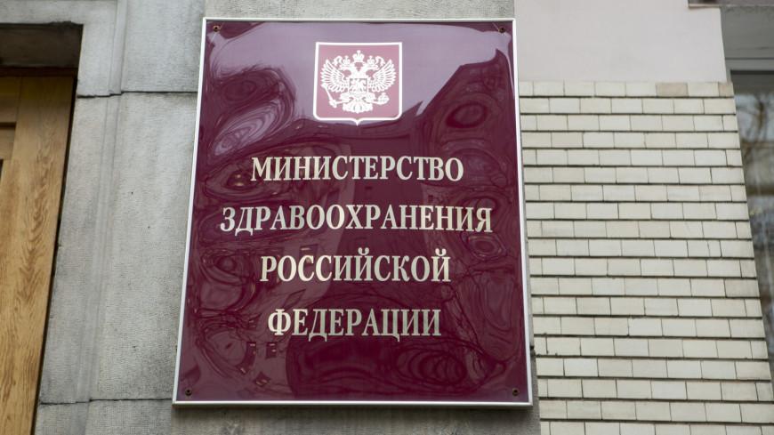 Минздрав России может приступить к исследованию генома новорожденных