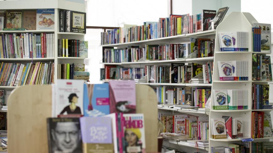 СМИ: Книги могут подорожать из-за дефицита бумаги