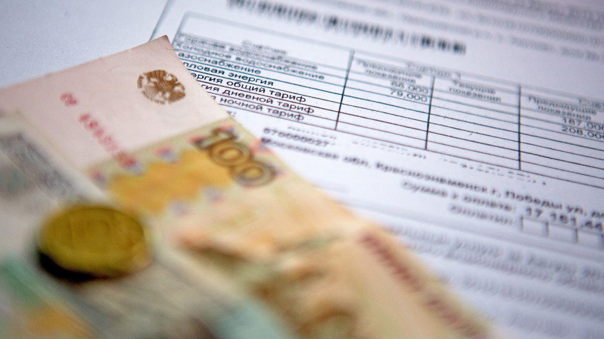 """Фото: Алан Кациев (МТРК «Мир») """"«Мир 24»"""":http://mir24.tv/, экономика, деньги, жкх, документы, бизнес"""