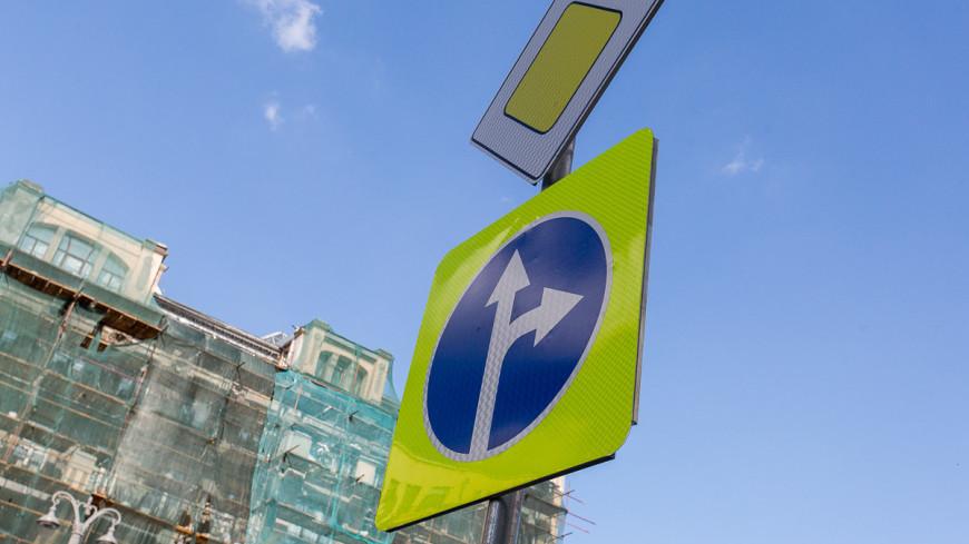 Тверская улица после реконструкции. ,дорожный знак, движение, правила, ,дорожный знак, движение, правила,