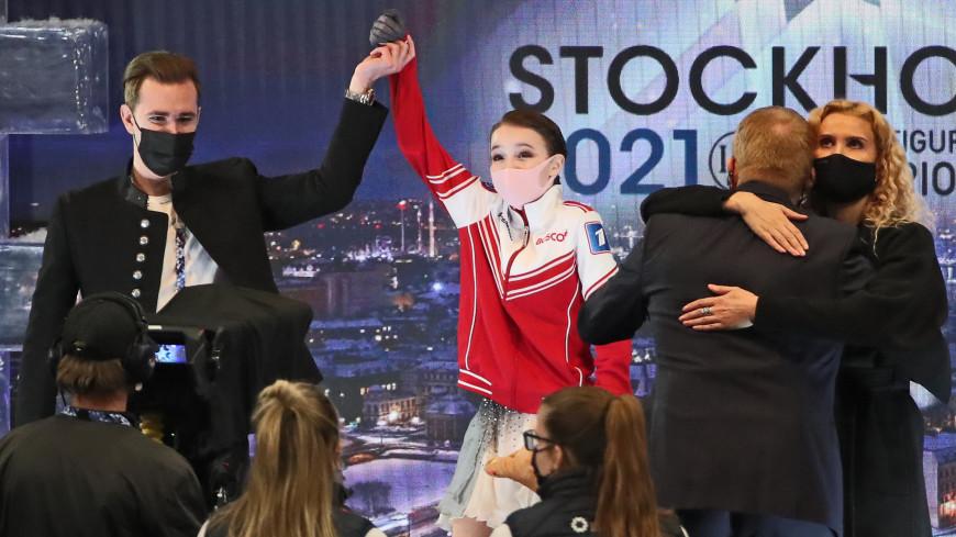 Российские фигуристки заняли весь пьедестал на чемпионате мира в Стокгольме