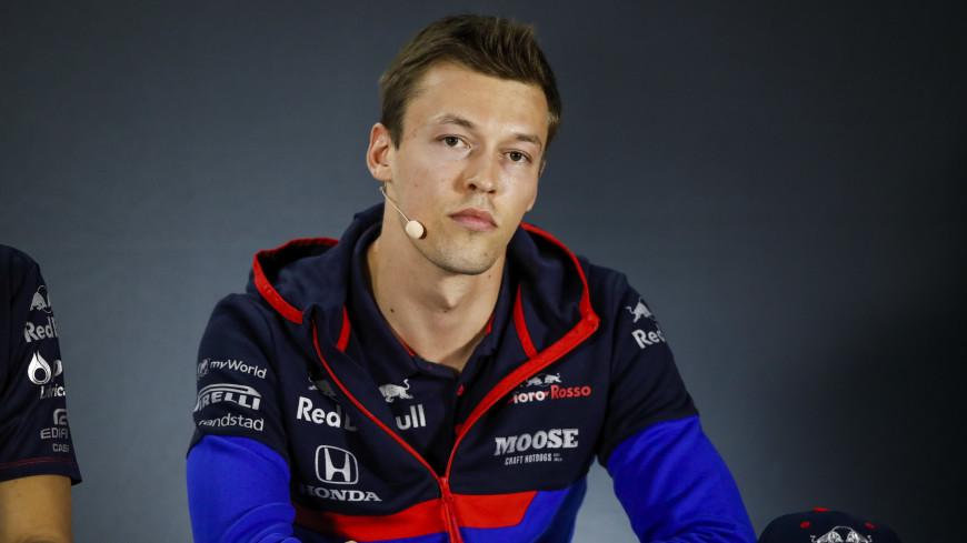 «Формула-1»: Даниил Квят стал резервным пилотом команды «Альпин»