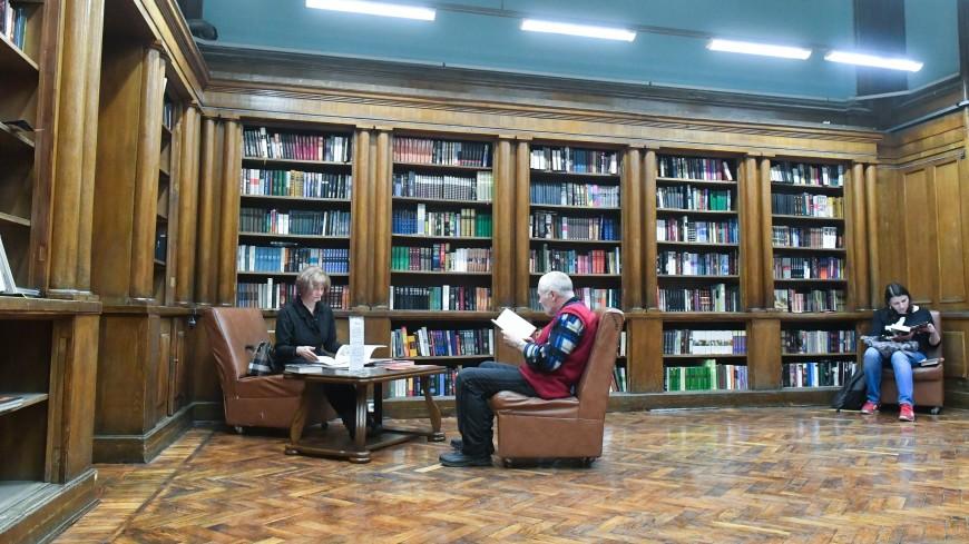 День открытых дверей: москвичей ждут в библиотеках и культурных центрах