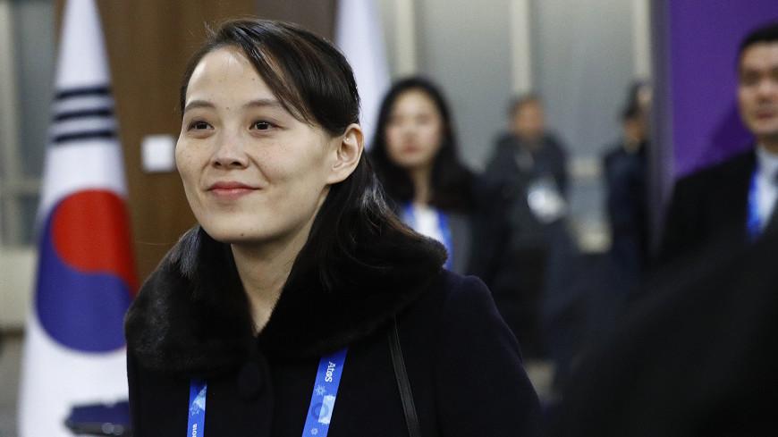 Сестра Ким Чен Ына: Америке не следует делать глупостей, чтобы спать спокойно