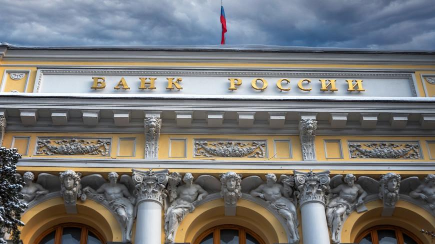 Центробанк в 2022 году начнет собирать монеты у населения