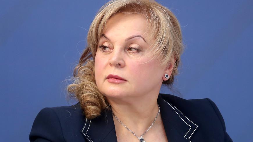 Глава ЦИК России Элла Памфилова проголосовала на выборах в Госдуму