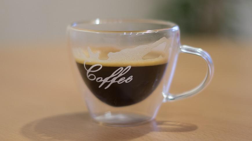 Диетолог рассказала о дневной норме кофе