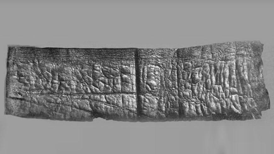 Пропавший свиток из Израиля признали древнейшим библейским письмом в мире