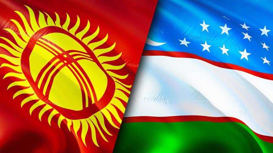 Бишкек и Ташкент договорились о реализации 60 совместных проектов на $550 млн