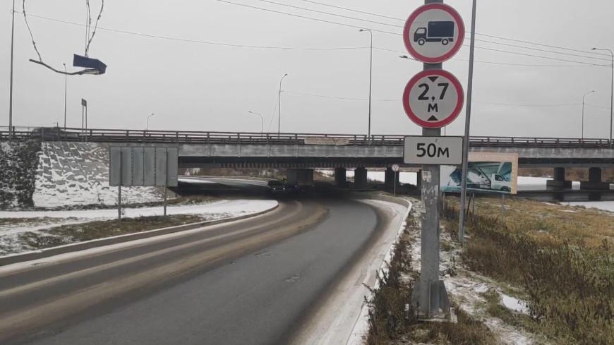 Ловушка для «Газелей»: в Петербурге закрыли проезд под «мостом глупости»