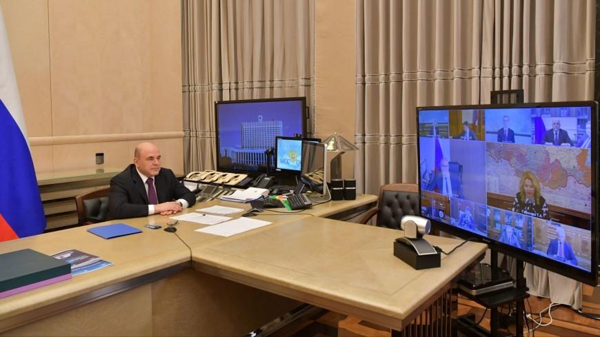 Мишустин выделил 2 млрд рублей на третий этап программы туристического кешбэка