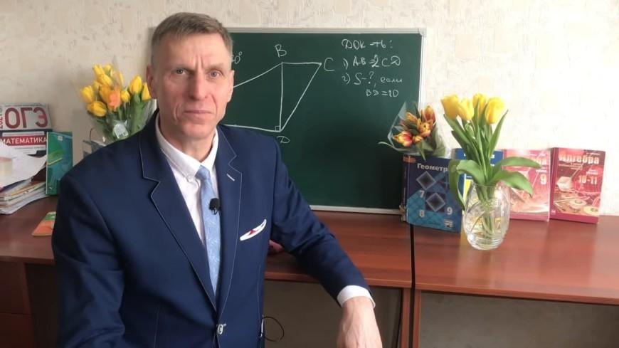 «Ни один нормальный человек не заходит на сайт школы»: как учитель из Челябинска «разрывает» TikTok