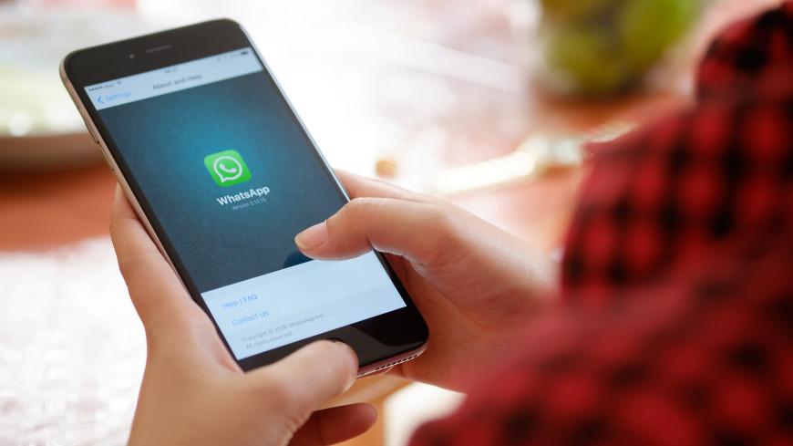 WhatsApp предупредил пользователей о новых ограничениях пользователей