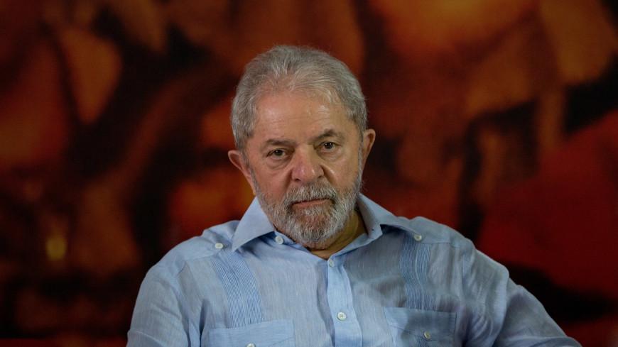 Суд Бразилии аннулировал приговоры экс-президенту страны Луле да Силве