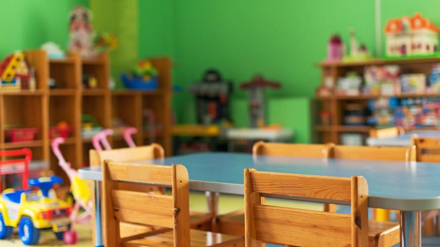 В Подмосковье в 2021 году откроют более 40 детских садов