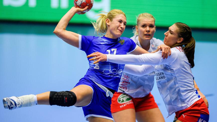 Женская сборная России по гандболу поедет на олимпиаду в Токио