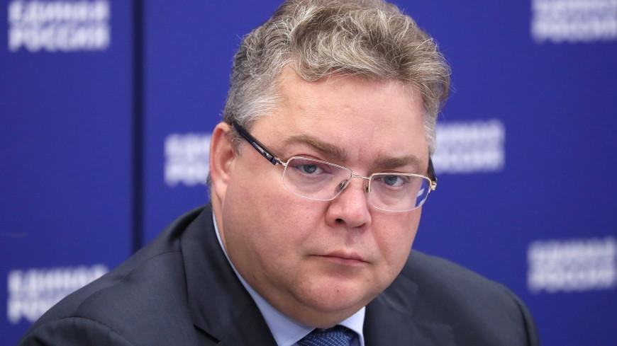Губернатор Ставрополья отправил правительство в отставку из-за коррупционного скандала