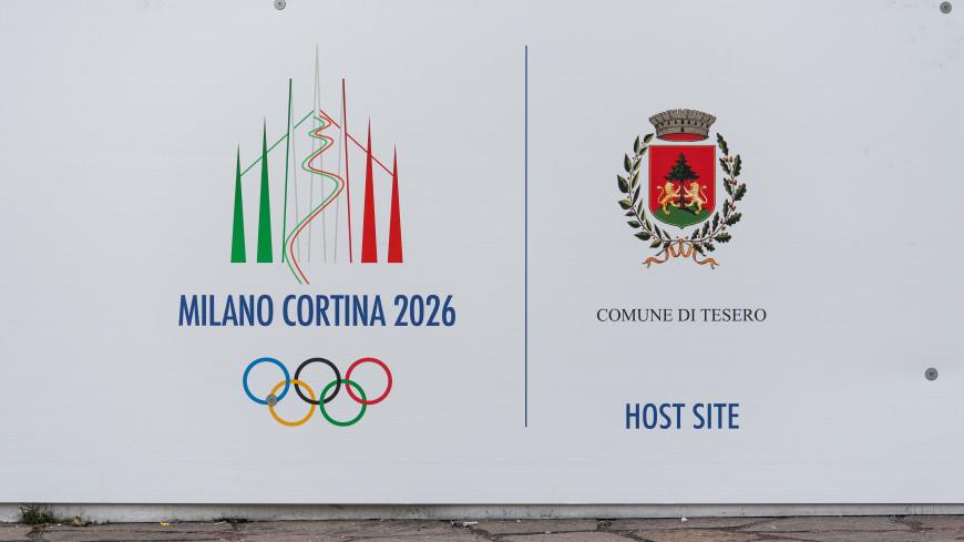 В Италии состоялась презентация эмблемы Олимпийских игр 2026 года