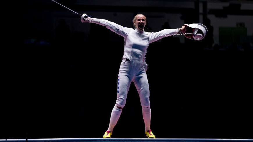 Двукратная чемпионка мира по фехтованию Виолетта Колобова родила сына