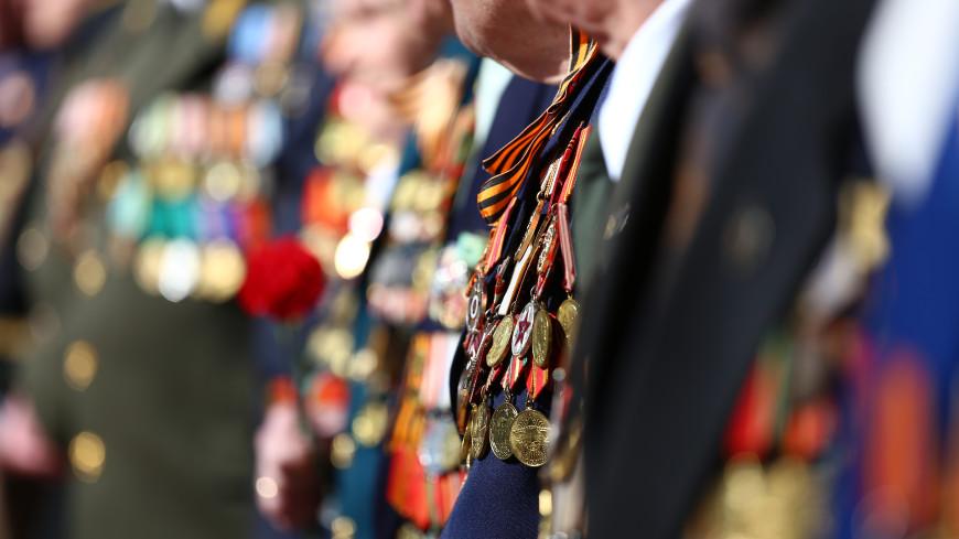 Госдума РФ приняла закон о штрафах и лишении свободы за оскорбление ветеранов