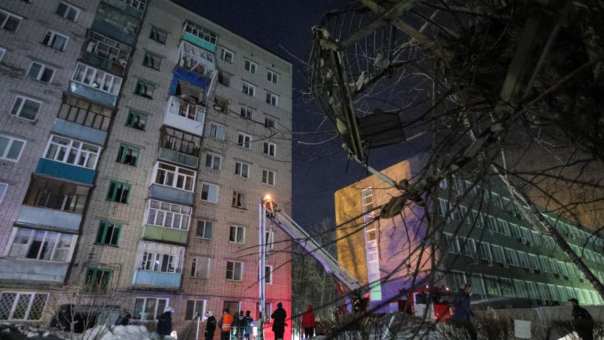 Взрыв газа в Татарстане: следователи проверяют две версии произошедшего