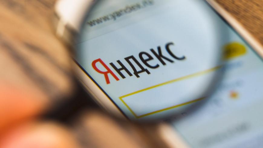«Яндекс» изменил свой логотип впервые за 13 лет