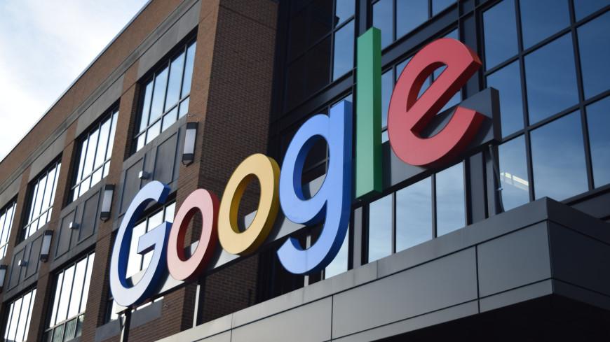 Роскомнадзор: Google оплатил штраф в 3 млн рублей за запрещенную информацию