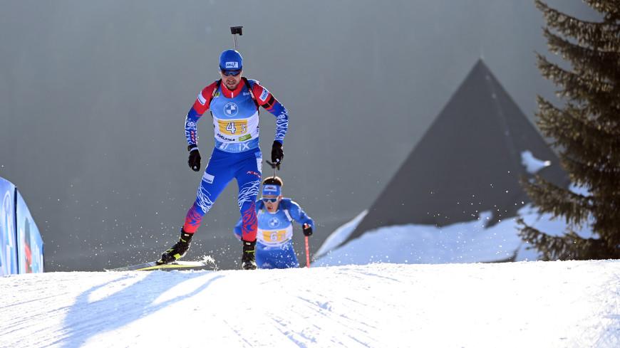 Российские биатлонисты выиграли серебро в эстафете в Нове-Место