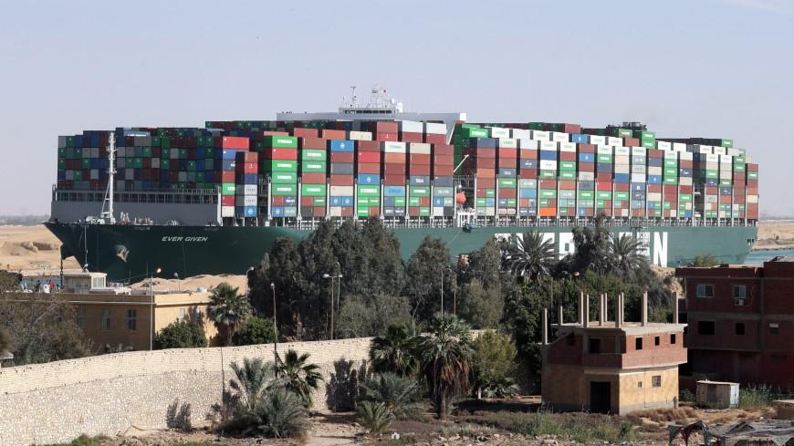 Администрация Суэцкого канала задержит контейнеровоз Ever Given до окончания расследования
