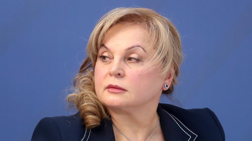 Элла Памфилова переизбрана главой ЦИК