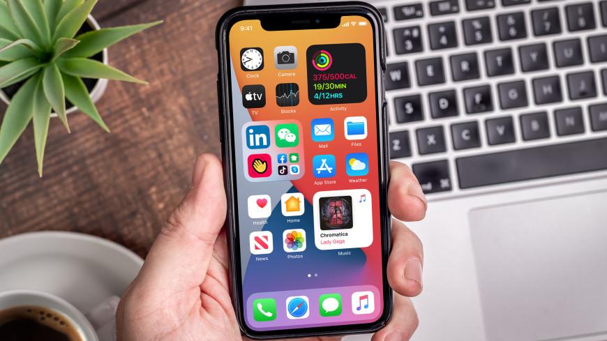 Смартфон iPhone 13 получит до одного терабайта внутренней памяти