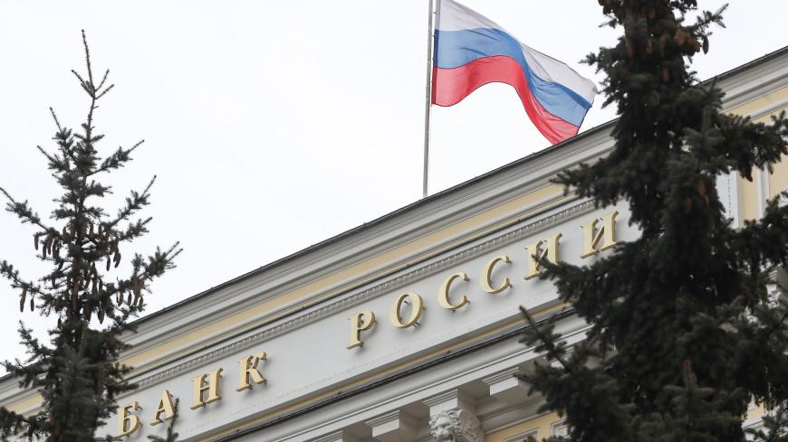 Банк России повысил ключевую ставку впервые с декабря 2018 года