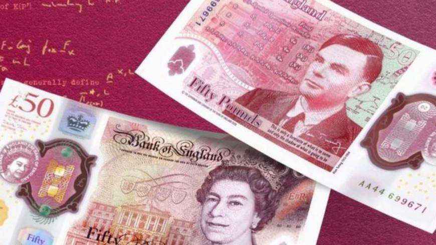 В Британии появится банкнота с Аланом Тьюрингом