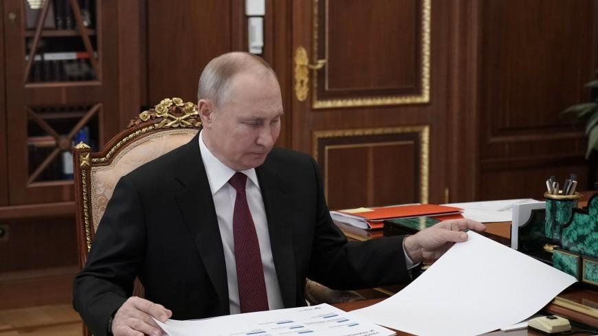 Путин: В сфере декарбонизации России надо сотрудничать со специалистами из СНГ и ЕАЭС