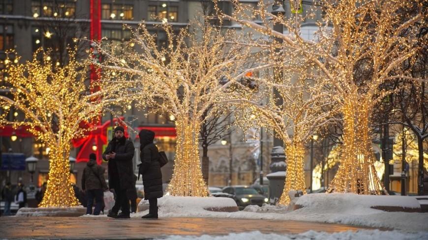 Новогоднюю иллюминацию в Москве уберут к апрелю