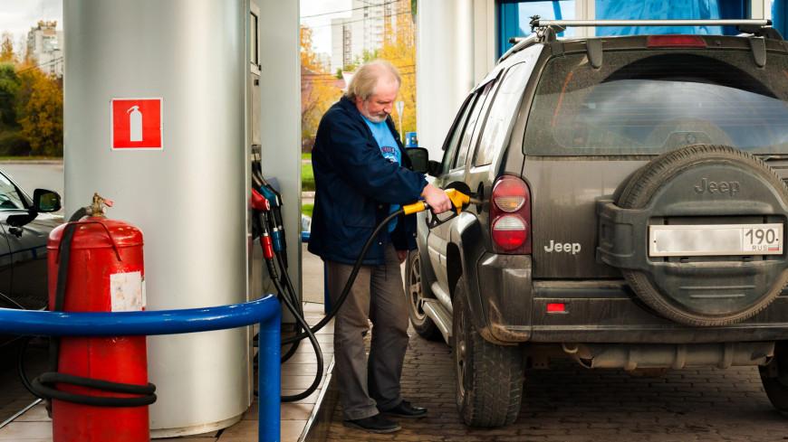 В Минэнерго РФ назвали срочные меры по борьбе с подорожанием бензина