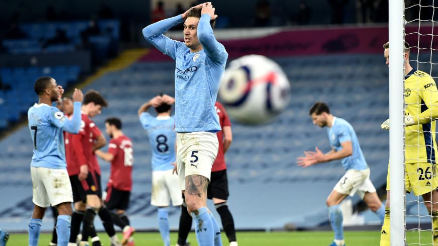 «Манчестер Юнайтед» прервал 28-матчевую беспроигрышную серию «Манчестер Сити»