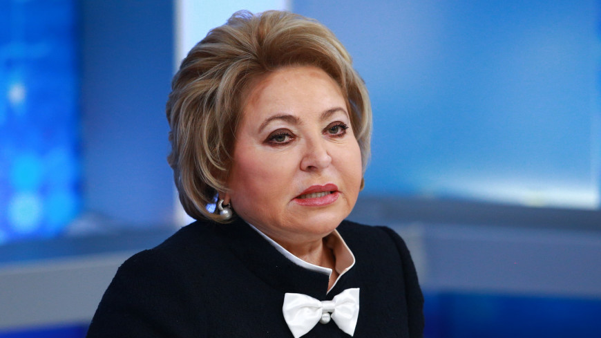 валентина матвиенко, Председатель Совета Федерации,