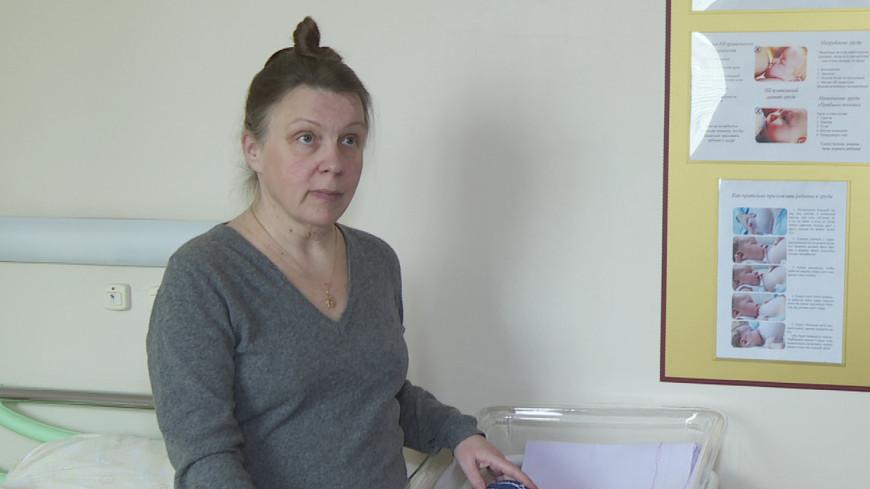 Родила первенца в 58 лет: «Я скоро вернусь за вторым!»