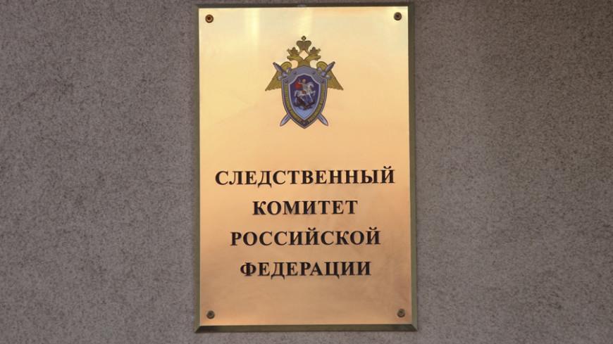 """Скриншот:  """"«Мир24»"""":http://mir24.tv/, следственный комитет"""