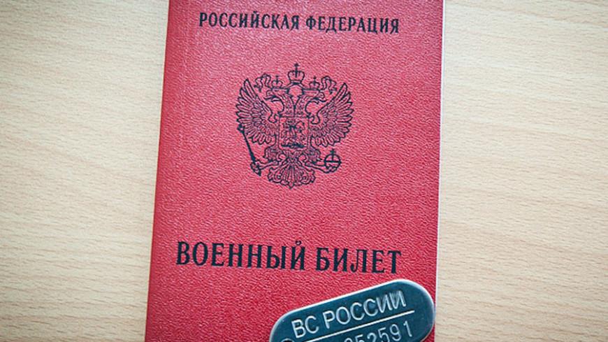 """Фото: """"Сайт министерства обороны Рф"""":http://mil.ru/, жетон военнослужащего, военный билет, военный жетон"""