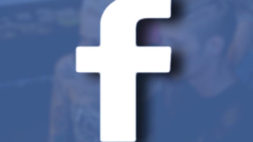 """Фото: Елена Андреева, """"«Мир 24»"""":http://mir24.tv/, логотипы, фейсбук"""
