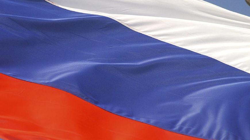 """Фото: """"Совет Европы"""":http://av.coe.int/, флаг россии"""