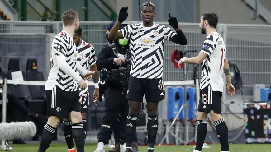 «Манчестер Юнайтед» вышел в четвертьфинал Лиги Европы, обыграв «Милан»