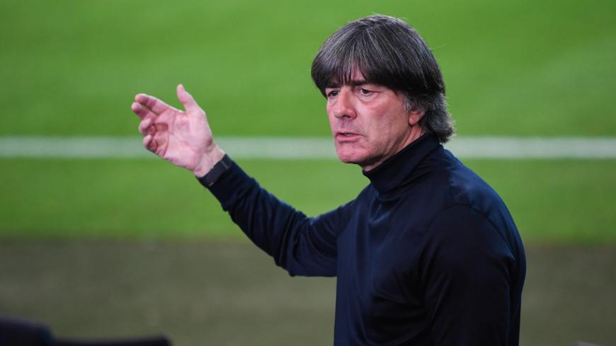 Йоахим Лев после чемпионата Европы уйдет из сборной Германии