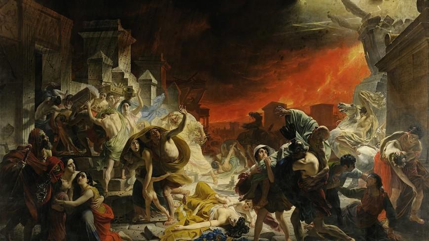 Жители Помпеев погибли всего за 15 минут