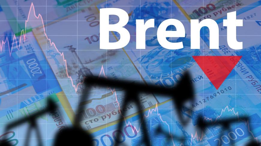 Цена нефти Brent в ходе торгов опускалась ниже $65 за баррель впервые с 4 марта